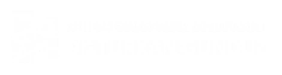 Dr. Türkan Gündüz